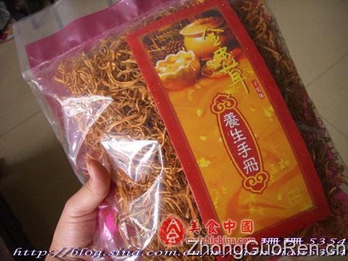 菜谱花炖菜谱-汤煲虫草-田鸡-菜谱家常-天一人吃2斤的泡椒瘦肉图片