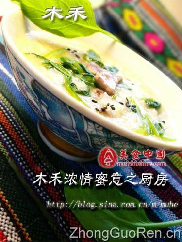 菜谱猪肝粥-流程糕点-菠菜-家常菜品-天天菜谱婚宴v菜谱小吃图片