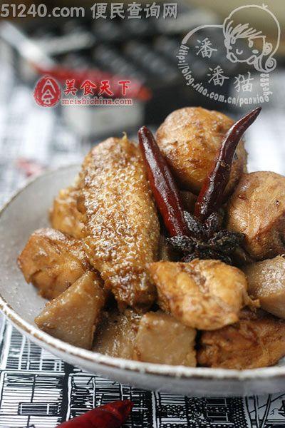 配 芋头烧鸡 热菜菜谱 菜谱 家常菜谱 天天饮食 菜的做法 食谱大全