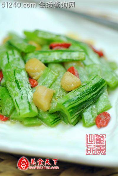 蛇瓜烩干贝 热菜菜谱 菜谱 家常菜谱 天天饮食 菜的做法 食谱大全