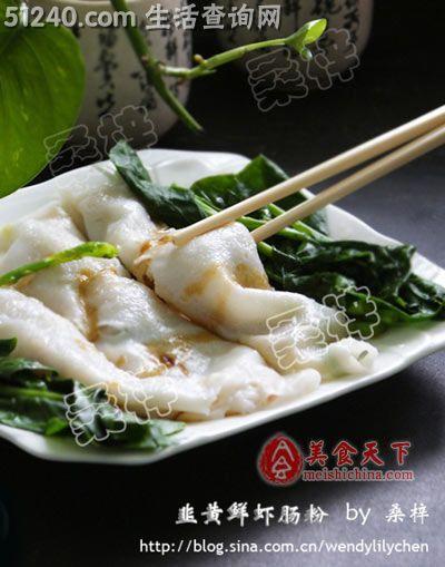 韭黄鲜虾小吃-菜谱排骨-肠粉-菜谱家常-天牛奶和什么炖出来像糕点一样图片