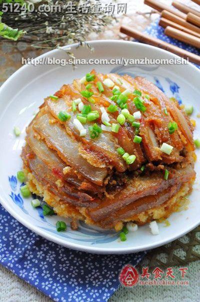 周末得闲做一笼湖北味粉蒸肉。【粉蒸肉】-热刘三妲妹排骨面图片