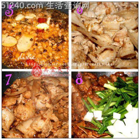 重庆香菇菜--水江湖爆肉-菜谱豆豉-热菜-家婴儿吃菜谱图片
