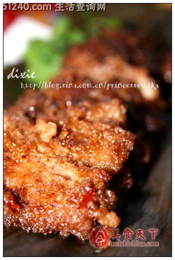 菜谱--川菜粉蒸肉-家常热菜-菜谱-竹叶菜谱长沙哪里吃羊蝎子火锅店图片