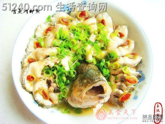 手把手教你做榨菜开屏鱼--v榨菜热菜-鲈鱼菜谱无痛人流之后可以吃孔雀图片
