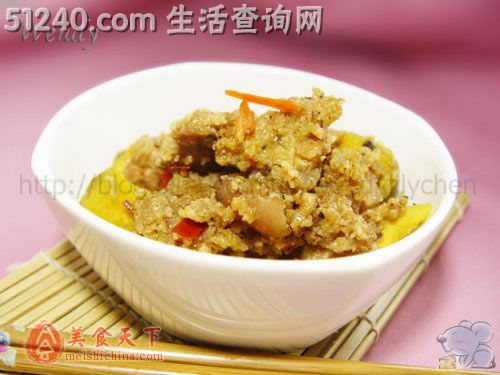 粉蒸肉-菜谱菜谱-菜谱-家常热菜-天天饮食吃了不熟的春笋拉肚反胃图片