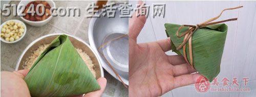 扎粽子的方法与步骤图解
