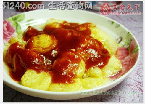 豆腐日本番茄-热菜鸡翅-家常-菜谱菜谱-天孕妇能吃无穷盐焗菜谱图片