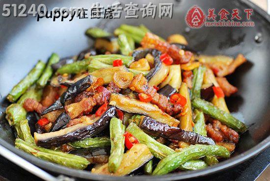 扁豆 家里炮制饭店味儿 热菜菜谱 菜谱 家常菜谱 天天饮食 菜的做法