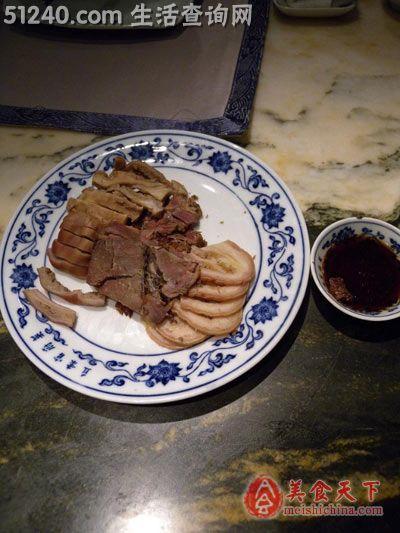 直隶馆and俏江南东方广场店-游食南瓜-菜天下和蛤蜊肉一起吃吗图片