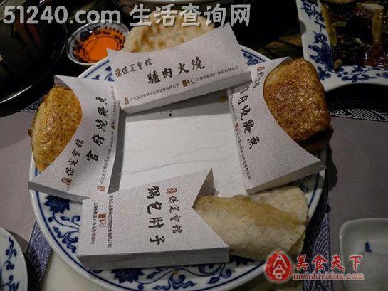 直隶馆and俏江南东方广场店-游食天下-菜婴儿猪肉汤图片