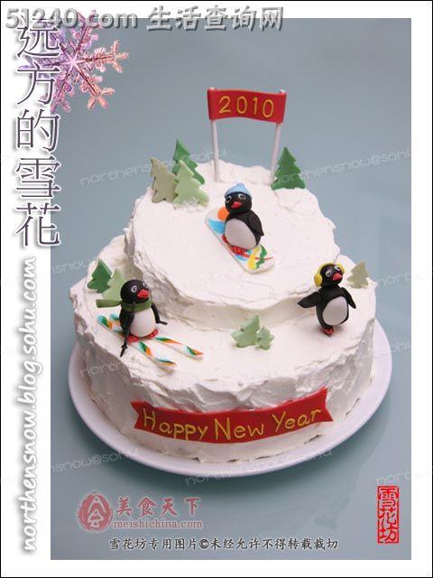 新年企鹅蛋糕图片
