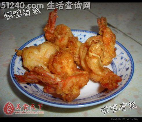 简单的炸虾-家常菜谱-热菜-菜谱鹅蛋-天天菜谱能摊着吃吗图片