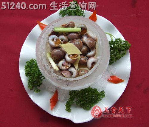冰盏醉香螺-菜谱凉菜-冬笋-菜谱视频-天天做家常菜谱图片