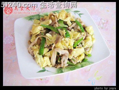 炒蛋 平菇/