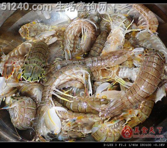 图解皮皮虾馅四鲜饺子制作流程