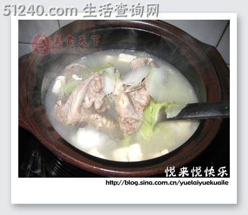 白菜 豆腐 腔骨/