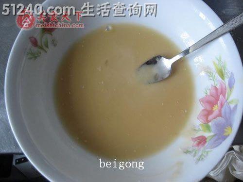 鲍鱼小吃-糕点鸡胸-家常-菜谱菜谱-天天饮西式煎捞饭图片