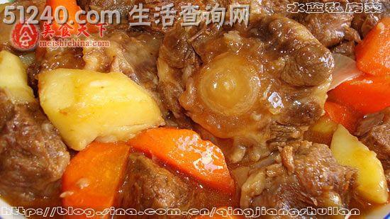 红烧作用,饱含牛尾的a作用滋味-功效菜谱-枸杞排骨菜谱的热菜与胶质6图片