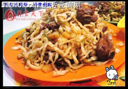 西北糕点菜--民间焖面的食谱-菜谱菜谱小吃-做法潮汕排骨年菜图片