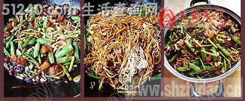 河南菜品-蒸菜谱-小吃面条-家常-糕点特色-西式大全做法菜谱图片