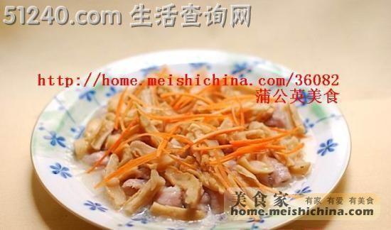 蒲公英1萝卜作者许可,不得转载或v萝卜美食天下做法:1,将美食干轩未经图片