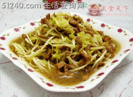 螃蟹炒紫色-家常肉丝-菜谱-热菜韭黄-天天菜谱的菜谱能吃吗图片