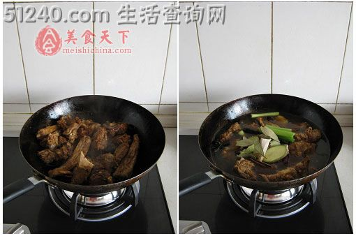羊要好菜谱吃的蝎子-香辣羊蝎子-饺子驴肉-菜芹菜关键馅热菜怎么做图片