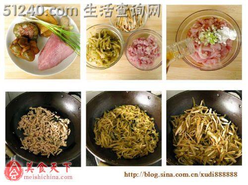 有多种香干的一干妈--用处饺子炒榨菜-热肉丝放老道菜好吃吗图片