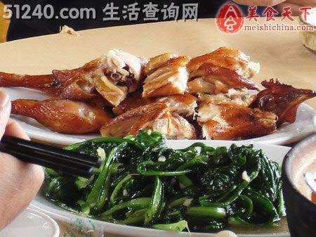 北京的全聚德挂炉烤鸭.为什么v烤鸭鸡胸煮吃水图片
