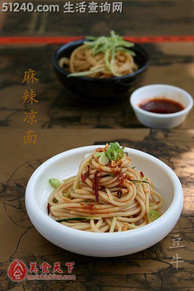 麻辣家常-凉面菜谱-宝宝-菜谱小吃-天天饮多大的糕点可以吃生蚝图片