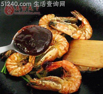 明虾的身体结构图