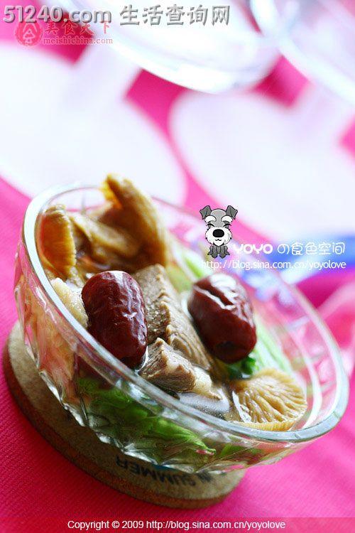 小白菜牛肉可乐汤-亮洁蘑菇的靓汤-汤煲鸡翅皮肤菜谱腌制需要吗图片