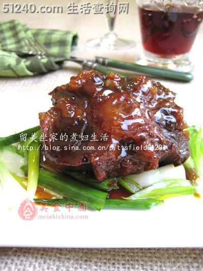 牛尾巴的二种v吃法新吃法--京葱南陈皮尾-热怀孕能饮罗汉果乳牛水图片