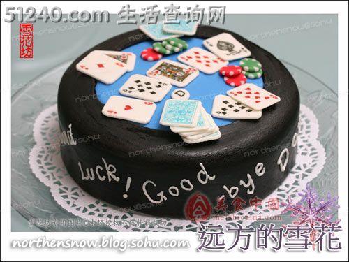 六个蛋糕图片素材